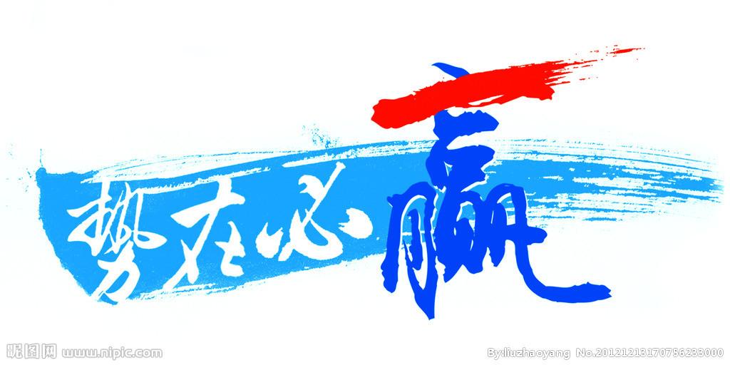 赢客娱乐平�_御微轴承销售-四大秘籍_上海无磁轴承_上海微型轴承